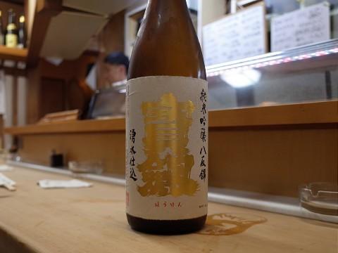 kuresushiyoshi16.jpg