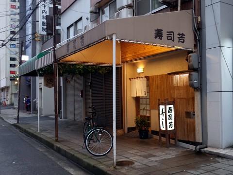 kuresushiyoshi24.jpg