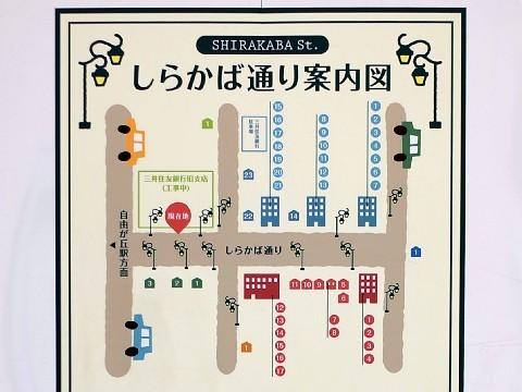 marueikoro04.jpg
