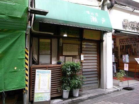 marueikoro14.jpg