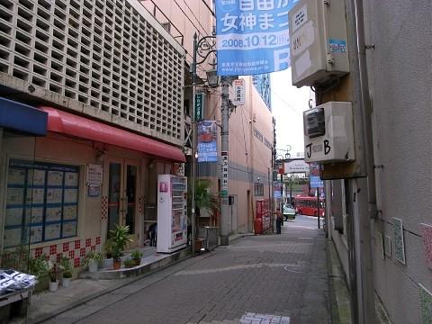 marueikoro17.jpg