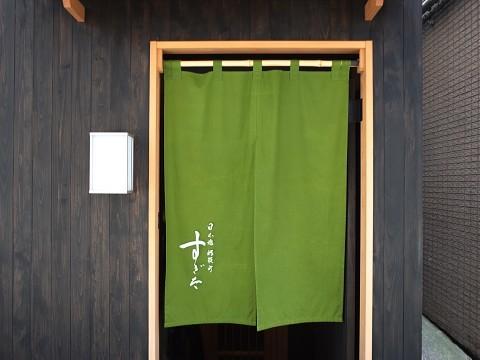 maysugita21.jpg