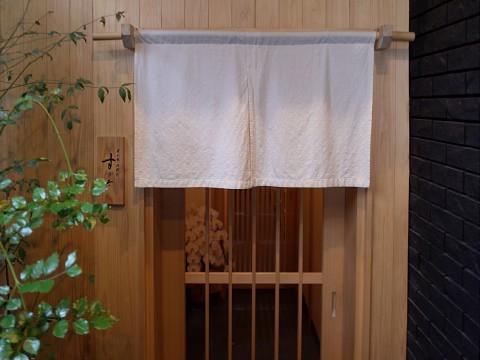 maysugita42.jpg