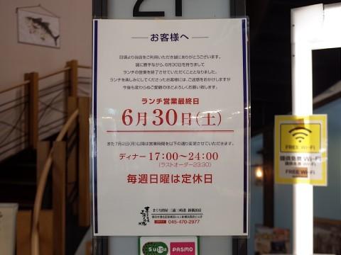misakitoro01.jpg