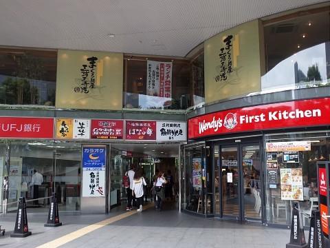 misakitoro02.jpg