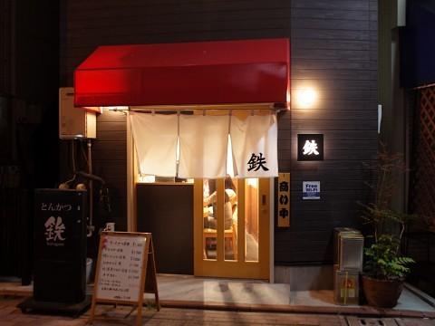 nagaharabohire02.jpg
