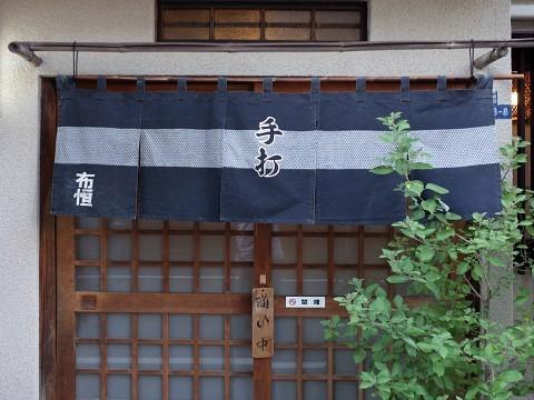 nunotsunesudachi02.jpg