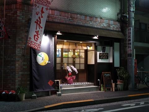 opensasamizuki12.jpg