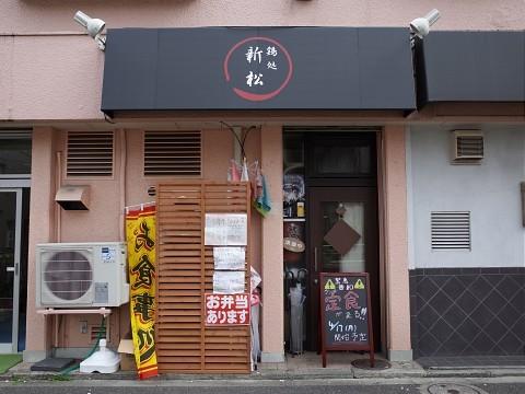 opensasamizuki13.jpg
