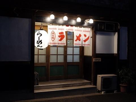 opensasamizuki14.jpg