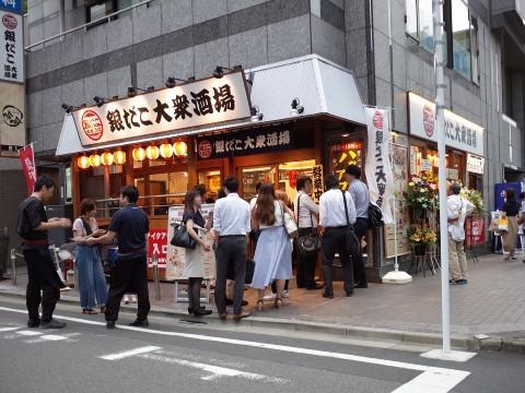 opensasamizuki15.jpg