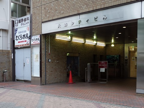 opensasamizuki16.jpg