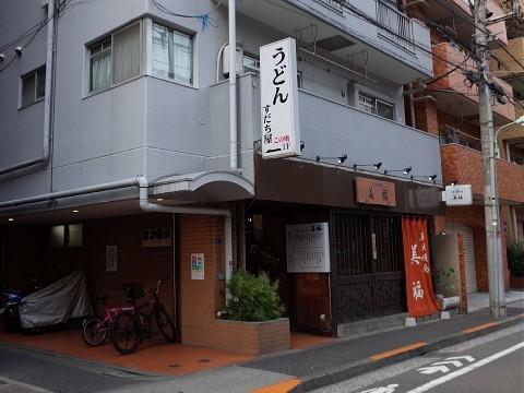 opensasamizuki17.jpg