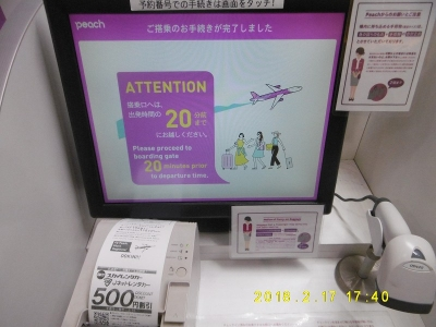 P1100677.jpg