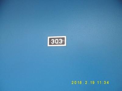 P1100744.jpg