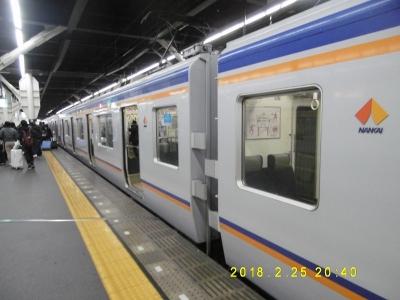 P1110068.jpg
