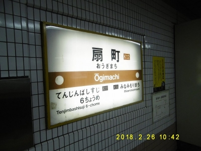 P1110092.jpg