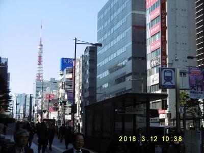 P1110256.jpg