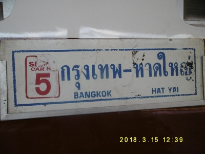 P1110288.jpg