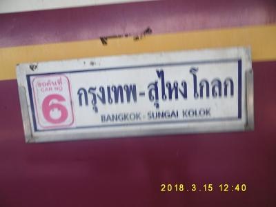 P1110289.jpg