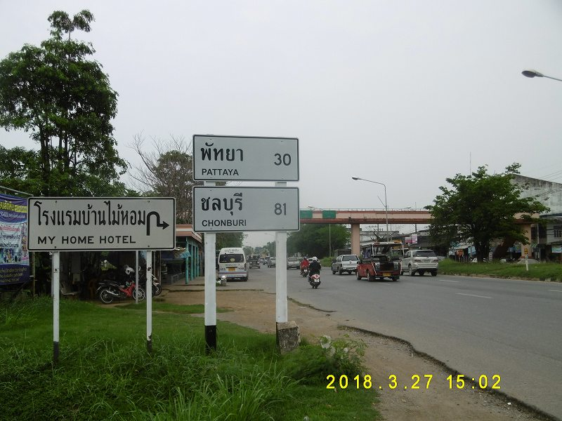 P1110448.jpg