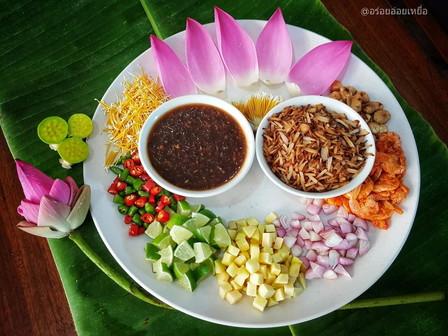 Miang Kham Lotus petal