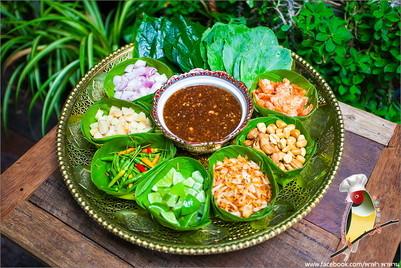 Miang Kham Cha-plu leaf
