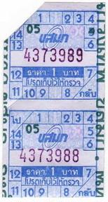 Bus ticket (3)