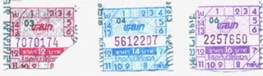 Bus ticket (4)