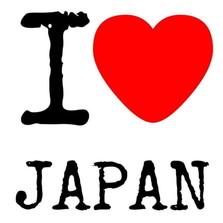 love Japan (1)