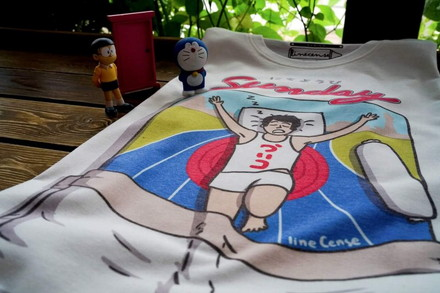 Gulico man t-shirt (1)