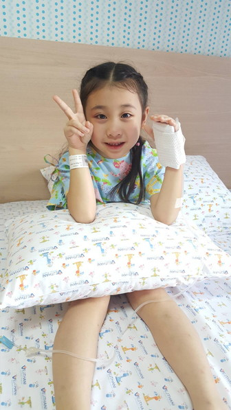 Milky at hospital