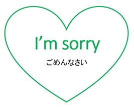 sorry (2)