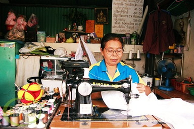 Clothes repair shop (5)