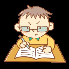 勉強 宿題