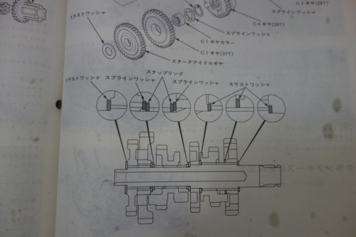 DSC07322A.jpg