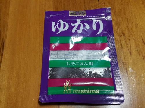 yukari1.jpg