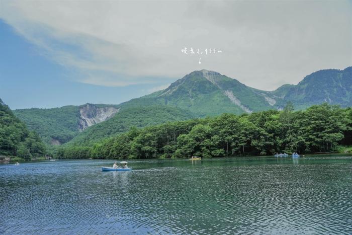 上高地4215(2)