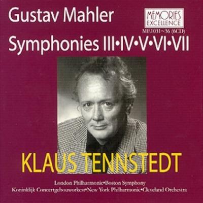 マーラー 交響曲第3番~第7番 ク...