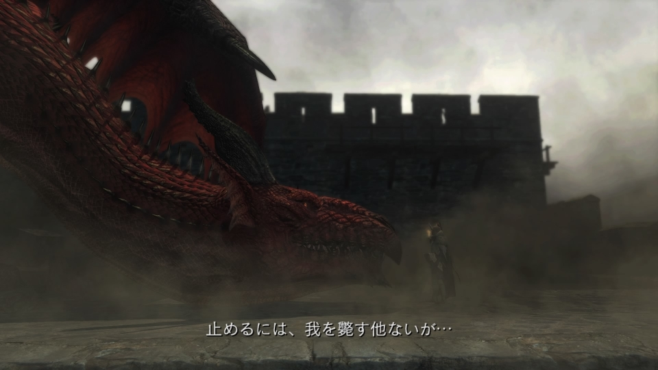 Dragons Dogma_ Dark Arisen_20180704153026