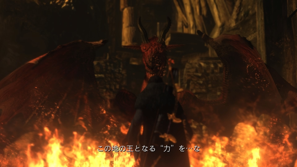 Dragons Dogma_ Dark Arisen_20180625204651