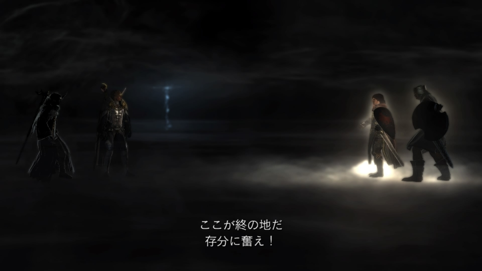 Dragons Dogma_ Dark Arisen_20180704155316