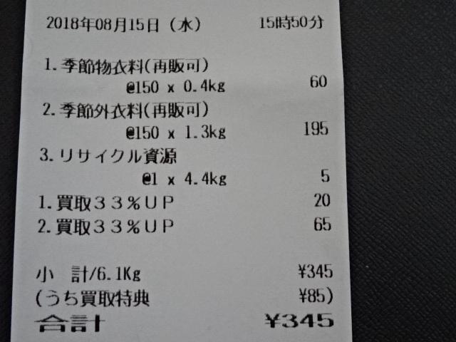 DSC05118.jpg