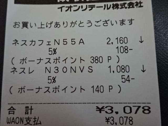 DSC05134.jpg