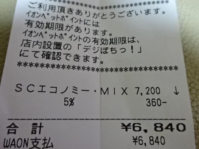 DSC06500.jpg