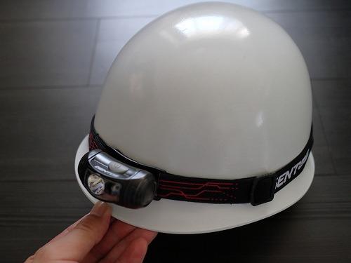 防災用ヘルメットにLEDヘッドライトだったり何したってキノコ頭になる真事実