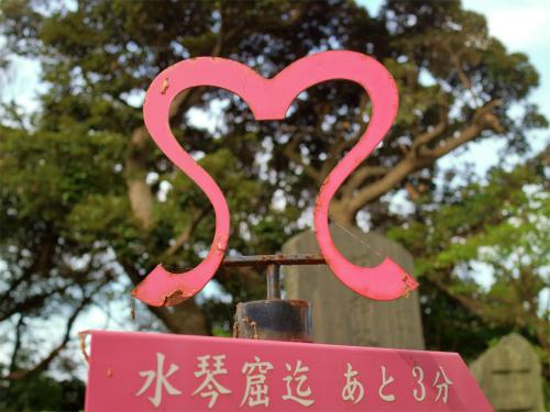縁結びのパワースポット?江ノ島神社ポタリング