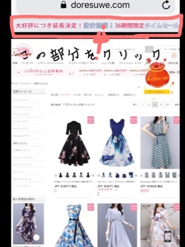 fc2blog_201807171613083d7.jpg