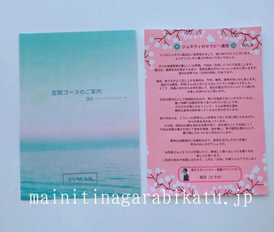 fc2blog_20180911151636101.jpg