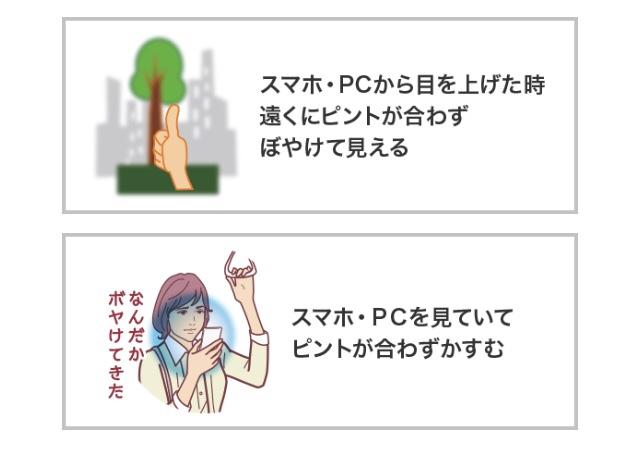 fc2blog_20180919204606592.jpg